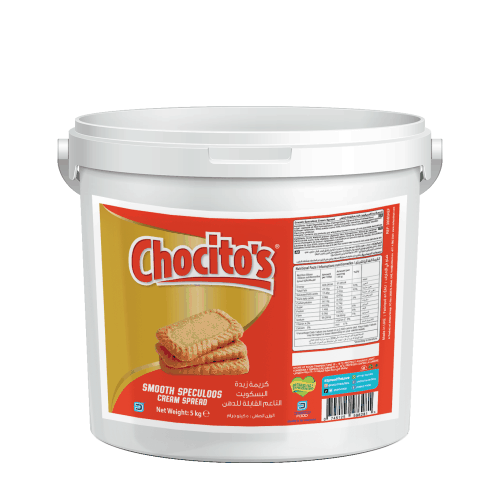 Chocito's Smooth Speculoos Cream Spread Low End 5kg