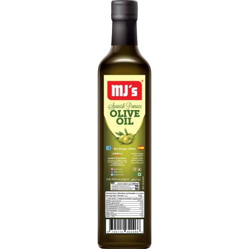Pomace Olive Oil 250ml